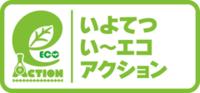 Eeco_logo
