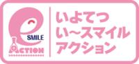 Esmaile_logo